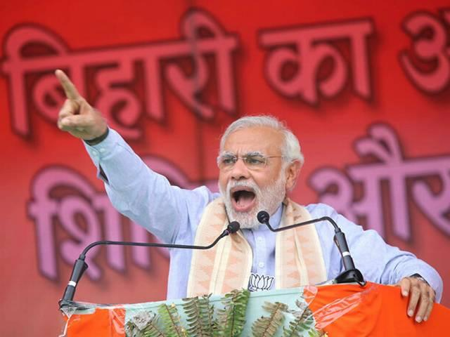 PM a sensitive person, seized of Dadri lynching incident: BJP