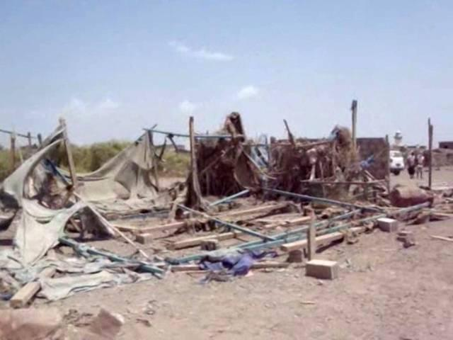 Airstrike kills 13 at Yemen wedding
