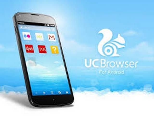 uc is first mobile brwoser in india