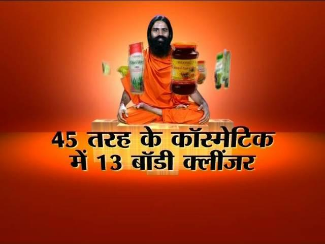 Ramdev products to now sell at Big Bazaar