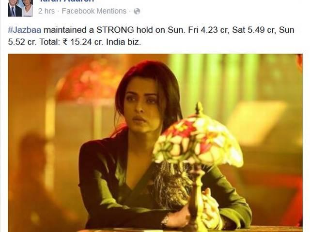 Jazbaa Movie_Box Office_Aishwarya