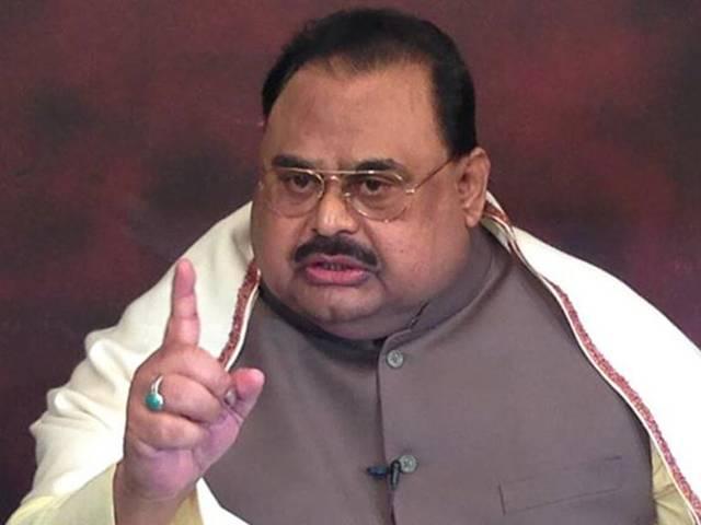ATC awards 81-year prison to MQM supremo Altaf Hussain