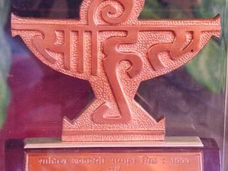 list of those who have returned the sahitya academy award by now