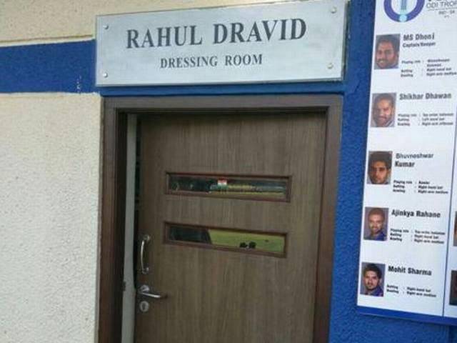 the home team's dressing room is the 'Rahul Dravid Dressing Room'
