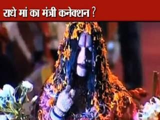 Dolly Bindra_accused_Modi_minister_VijaySampala_Radhe maa