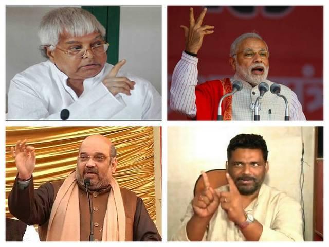 bihar polls: political leaders using foul language