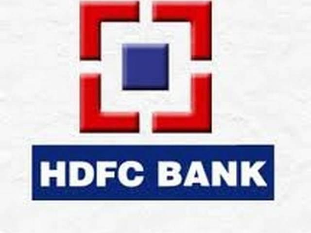 HDFC-Bank-ATMs-to-offer-spot-Loan