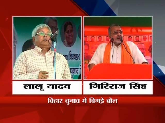 Bihar Election 2015_