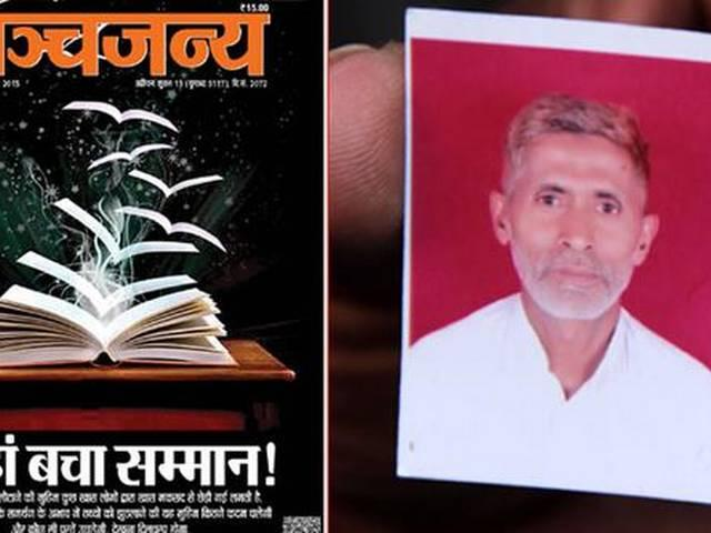 RSS mouthpiece defends Dadri: Vedas order killing of sinners who kill cows