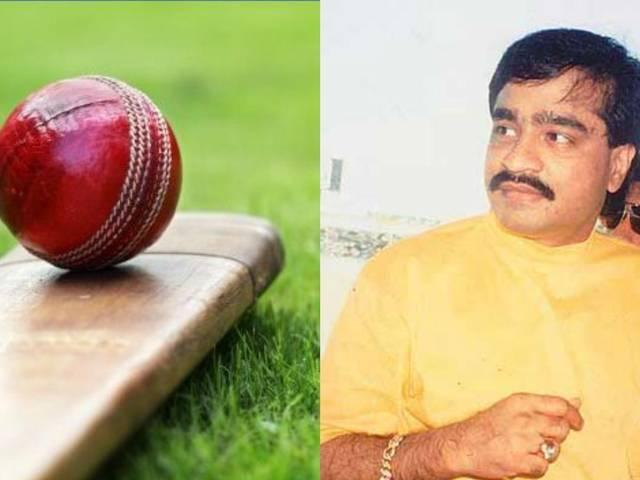 Dawood Ibrahim_Cricket_india
