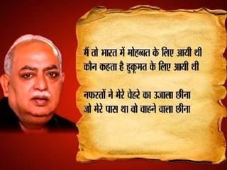 Munavvar Rana_Sonia Gandhi