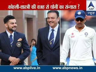 dhoni suggests raina to spend some time on pitch