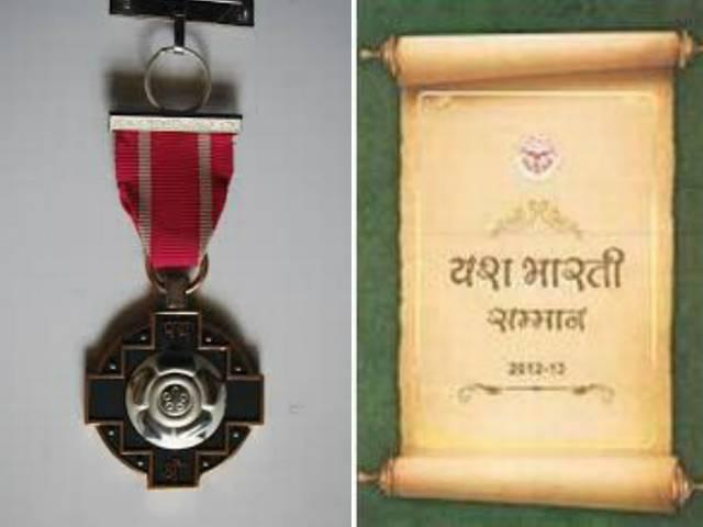 Rs 50,000 in pension to Yash Bharti awardees