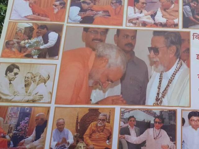 Modi is hypocrite: Shivsena