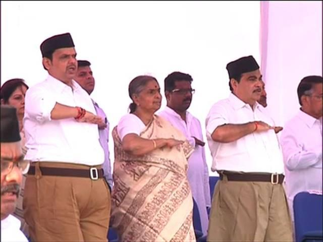 CM Devendra Fadanvis and Central Minister Nitin Gadkari at RSS Dusshera Rally