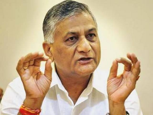 v k singh's controversial statement's