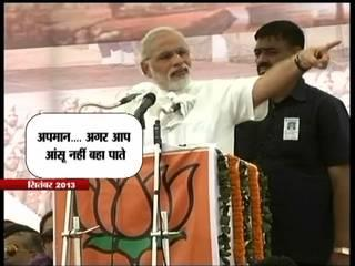 watch: Modi's statement about bhim singh