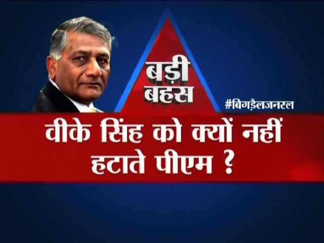 VK Singh sparks row with 'dog' remark