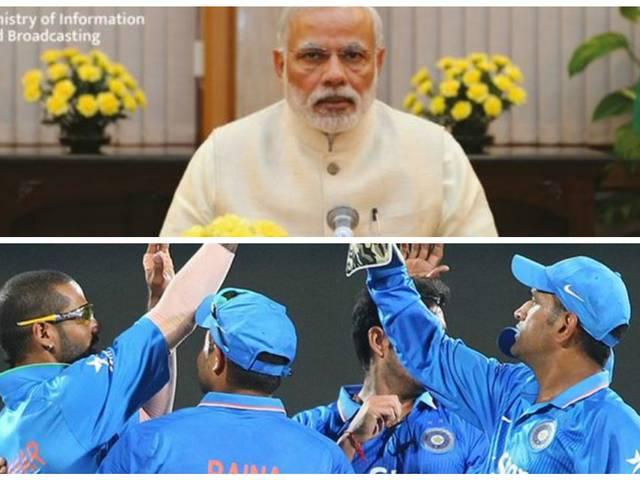 PM Narendra Modi gives Best wishes to Team India before final ODI