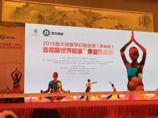 1443 pregnant women participate in a yoga session