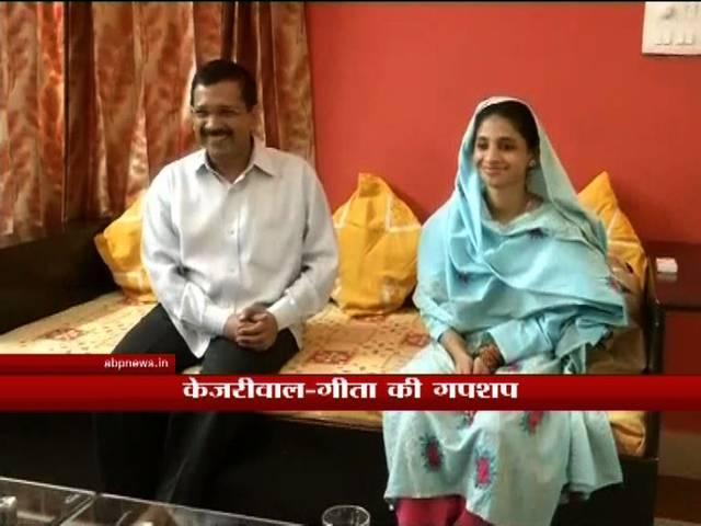 Geeta meets Arvind Kejriwal
