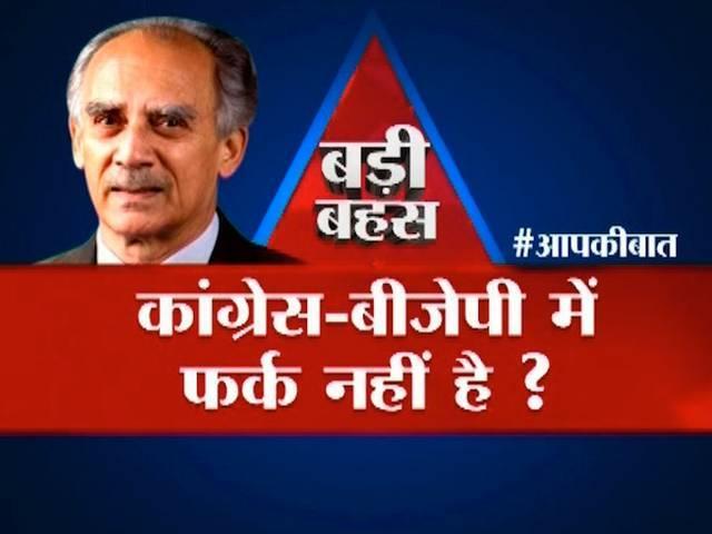 BJP hits back arun shourie