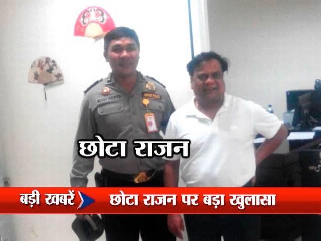 Gangster Chhota Rajan arrested because of daud terror