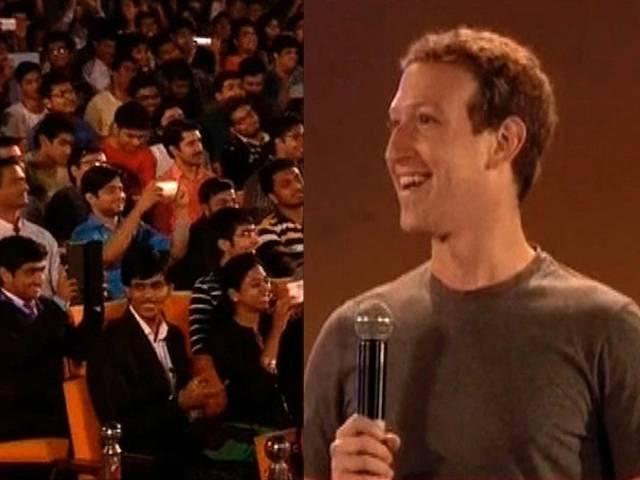 Mark Zuckerberg Delhi Town Hall