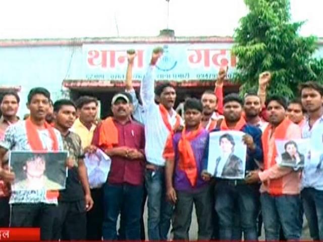 should government ban these hindu organization?