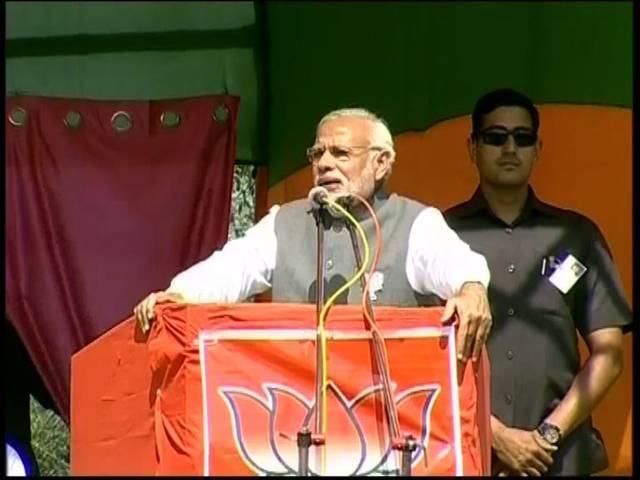 Bihar Elections : PM Modi in Gopalgunj