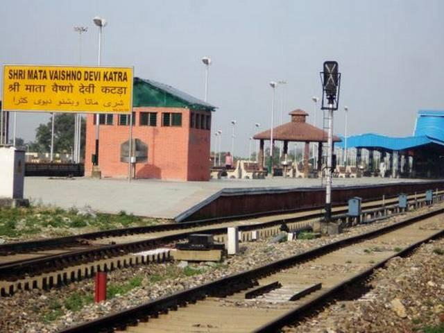 special rail service