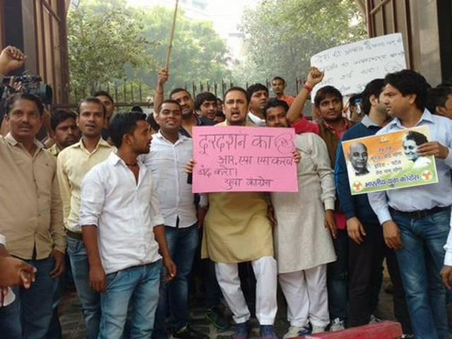 youth congress protest outside doordarshan office