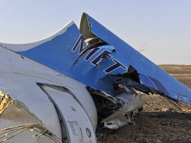 Russia Plane Broke In Mid Air