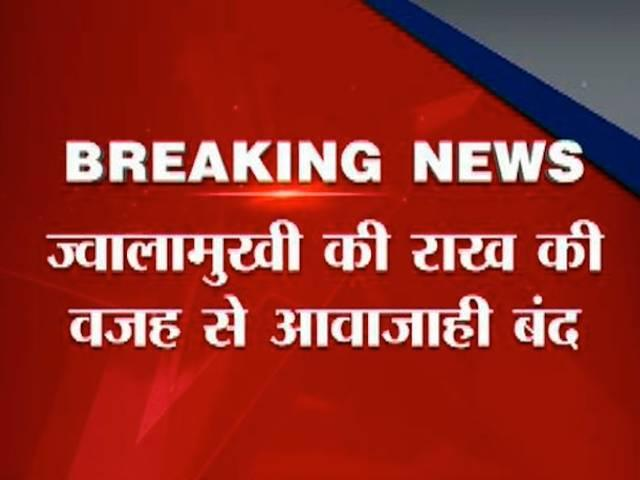 Chhota Rajan's deportation tomorrow