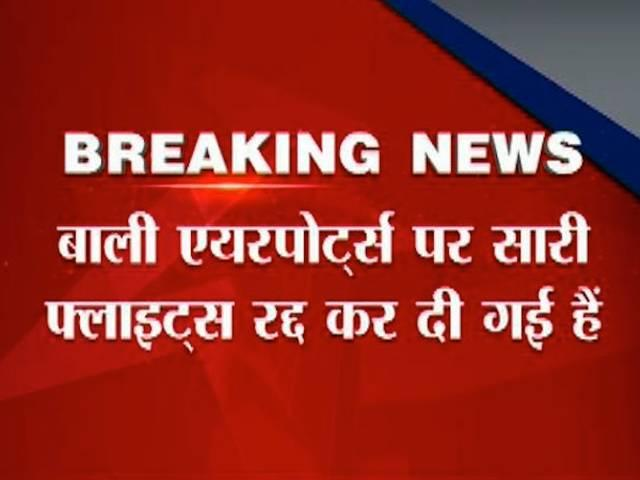 Chhota Rajan's deportation today