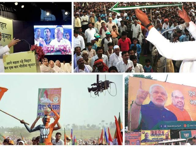 Bihar election: Know numbers of rallies by leaders and parties