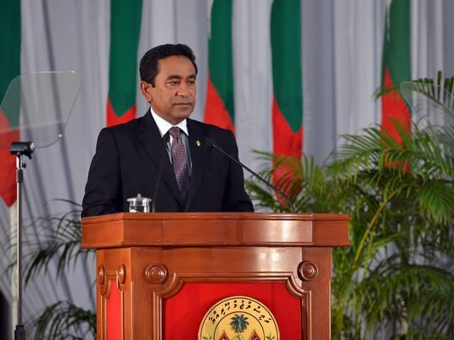 emergency in maldives