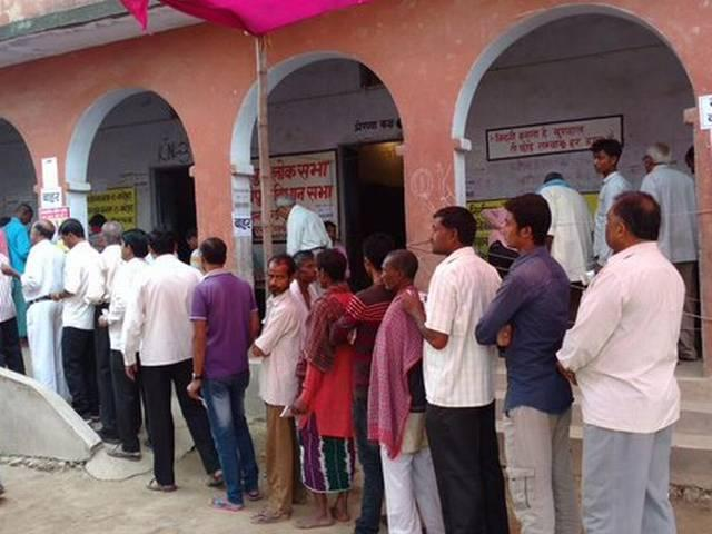 bihar election fifth phase voting begins