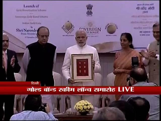 PM Modi Launches First Indian Gold Coin