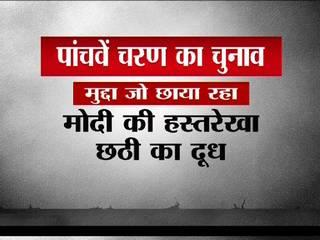 bihar_election_exit poll_phase