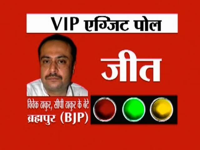 Vip_Seat_Exit poll