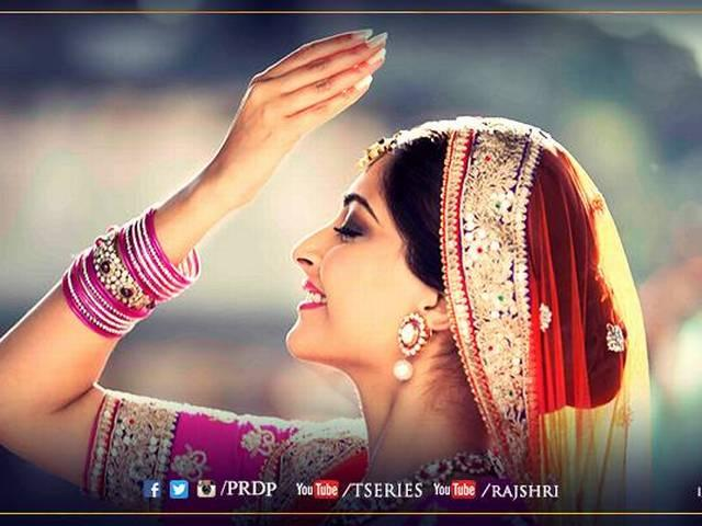 Salman Khan, Sonam Kapoor PRDP First Day Box Office