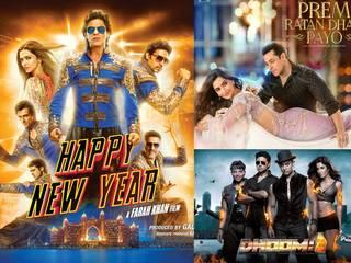 prem ratan dhan payo_box office_first weekend collection