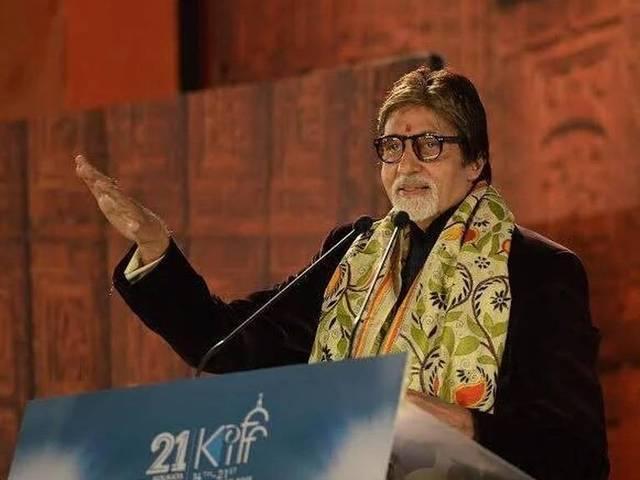 Amitabh in Kolkata International Film Festival