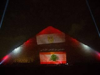 Egypt_Pyramids_Lights_Flag_France_Paris_Attack