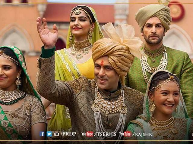 5th day Box Office Collection: Prem ratan Dhan Payo