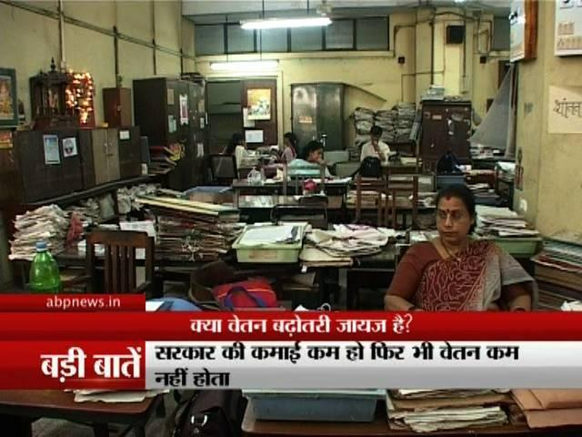Good news: How 7th pay commission impact on government employees