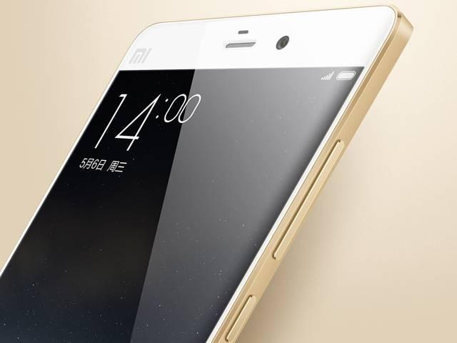Xiaomi Redmi Note 2 Pro With Fingerprint Sensor, Metal Body Teased