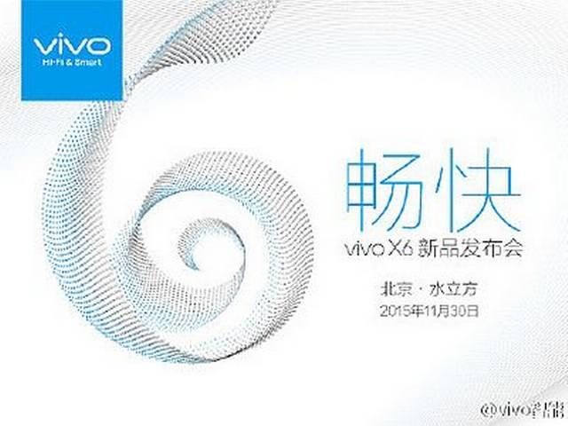 Vivo X6 With 4GB RAM, Fingerprint Sensor Set to Launch on November 30