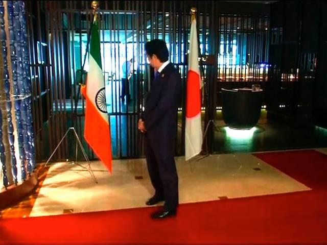 japani pm shizo abe find that india flag is up side down